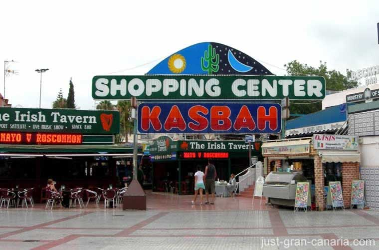 Kasbah Shopping Centre along with the nearby Metro and Plaza centres are the  main nightlife area in Playa del Ingles